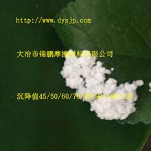 超Xi硅灰石粉,1250目涂料-塑料-橡膠可用硅灰石增白效Guo強圖片