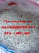 人造大理石专用碳酸钙粉重质碳酸钙400目白度90135-9774-9636