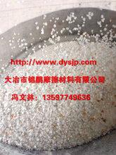 锦鹏碳酸钙透明原矿白度90%碳酸钙粉100-1250目批发优惠calcite135-9774-9636图片