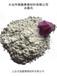 摩擦材料用冰晶石制动材料用冰晶石粉
