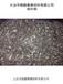 硫化铜制动材料用硫化铜1