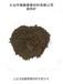 剎車片可用硫鐵礦粉密度4.9-5.2