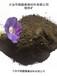 剎車片可用鉻鐵礦粉硬度5.5-6