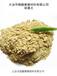 摩擦材料用硅藻土制动材料用硅藻土1