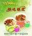 特色小吃加盟项目双响QQ杯面面食类小吃加盟培训