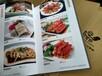 菜谱基地专业设计制作菜谱兰州菜谱制作设计菜谱兰州制作