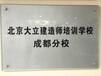 四川成都一建建筑实务单科培训仅800,一建经济法规培训班仅800