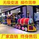 游乐场儿童电动玩具古典无轨火车公园游乐设备仿古小火车