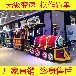 热销户外儿童电动娱乐玩具无轨火车景区电瓶观览车