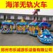 景区电动观光车价格儿童户外大型游乐设备无轨火车公园电瓶车