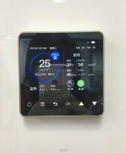 深圳祥帆生产PM2.5新风智能控制器,彩屏液晶控制器,液晶控制器图片