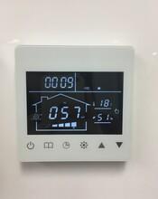 五合一激光PM2.5新风控制器,新风智能控制器,预留负离子,净化图片