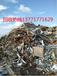 甪直废品回收