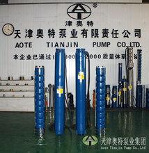 供暖深井热水潜水泵_耐高温深井热水潜水泵_变频不锈钢热水潜水泵图片