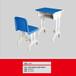 厂家直销乌鲁木齐塑钢课桌椅克拉玛依学生课桌椅乌鲁木齐升降课桌椅