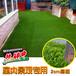 草坪地毯厂家森悦滨州办事处电话151-0659-1594