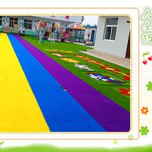 广东省森悦人造草坪幼儿园、足球场、性价比最高