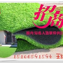 内蒙古自治区森悦人造草坪幼儿园、足球场、安全可靠