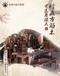 贵州船木茶台,真船木,货真价实值得收藏老渔夫船木家具厂出品,