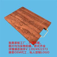 厂家直销实木菜板,乌檀木菜板多功能水果板,实木砧板,接受OEM代工,私人LOGO定制