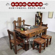 永州船木家具船木茶台定制功夫禅意茶台中山老渔夫船木家具厂图片