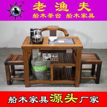 船木茶台定制怀化船木家具功夫禅意茶台中山老渔夫船木家具厂图片