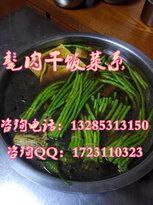 【大米把子肉【甏肉米饭】】-山东巨野县成山