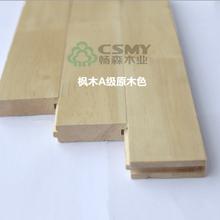 运动木地板企业才能实现成长,共助行业升级