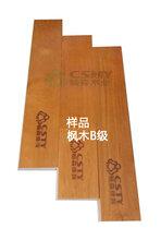 新标准的推出,将必然是运动木地板企业的生产成本增加
