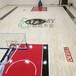 畅森体育对运动木地板篮球木地板予以下几点维护建议