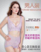 中國廣東佛山內衣OEM貼牌內衣廠家美人計內衣排行榜圖片