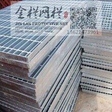 广东钢格板-钢格板钢格栅-钢格板规格重量-钢格板厂优游平台1.0娱乐注册图片