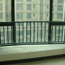 三种常见阳台护栏样式及标准,基坑防护栏距基坑边沿距离是多少图片