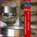 抗碳化合金Inconel706带材