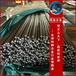 N08904宽厚板/管材,N08904首选上海冶韩