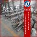 上海/3J21合金带材/回火生产