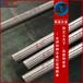 上海/HastelloyB-3板材/时效强化