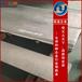 上海/3J09合金圆钢/轧制生产
