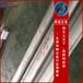 上海/GH2903镍基带材/固溶时效