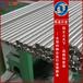 合金板材厂家供应gh652镍基gh652板材圆棒特殊规格