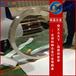 上海/GH3600宽厚板/固溶时效