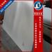 GH4049高温合金带材GH4049原材料批发厂家/GH4049机械性能价格