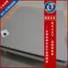 GH2038合金钢板合金板,镍基合金