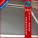 现货可伐合金4J32低膨胀合金4J33板材