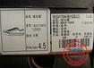 福州厦门供应鞋盒标签纸型号规格标签鞋盒专用不干胶标签