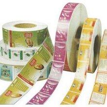 泉州供应日用品彩色标签印刷彩色标签印刷厂