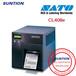 福建福州供应SATO打印机售后维修点