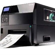 福州厦门代理东芝BEX6T1TS12CNR工业打印机