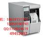 斑马ZT510条码打印机供应斑马标签打印机