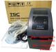 福建代理TSCTTP-225标签条码打印机